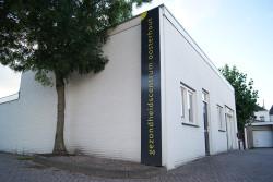 Gezondheidscentrum Oosterhout buitenkant
